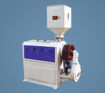 Horizontal Rice Whitening Machine